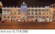 Купить «Театр имени. М.Н. Ермоловой ночью. Москва», эксклюзивное фото № 5714588, снято 7 марта 2014 г. (c) Сергей Соболев / Фотобанк Лори