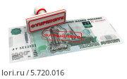 Купить «Фальшивая рублёвая купюра. 1000 рублей», иллюстрация № 5720016 (c) WalDeMarus / Фотобанк Лори