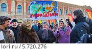 Купить «18 марта 2014, Конюшенная площадь, Санкт-Петербург, Россия: Митинг, посвящённый присоединению Крыма и Севастополя к России», фото № 5720276, снято 18 марта 2014 г. (c) Светлана Кудрина / Фотобанк Лори