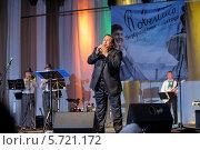 Рбертино Лоретти (Robertino Loretti) (2012 год). Редакционное фото, фотограф Олег Попов / Фотобанк Лори