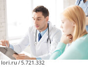 Купить «Пациент на приеме у врача», фото № 5721332, снято 18 мая 2013 г. (c) Syda Productions / Фотобанк Лори