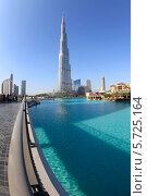 Купить «Современный городской пейзаж. Небоскреб Бурдж-Халифа, Дубай, ОАЭ», фото № 5725164, снято 21 февраля 2014 г. (c) Яна Королёва / Фотобанк Лори