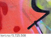Граффити на стене. Стоковое фото, фотограф Anhelina Tarasenko / Фотобанк Лори