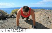 Купить «Мужчина отжимается на фоне моря на Тенерифе», видеоролик № 5725644, снято 22 февраля 2014 г. (c) Roman Likhov / Фотобанк Лори