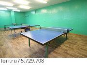 Столы для настольного тенниса, фото № 5729708, снято 5 мая 2013 г. (c) Losevsky Pavel / Фотобанк Лори