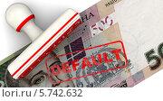 Купить «Дефолт. Печать и оттиск на банкноте 500 гривень», иллюстрация № 5742632 (c) WalDeMarus / Фотобанк Лори