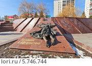 Купить «Скульптура скорбящей матери, часть мемориала воинам-курянам, погибшим в Афганистане. Город Курск, парк Афганцев», эксклюзивное фото № 5746744, снято 21 марта 2014 г. (c) Иван Марчук / Фотобанк Лори