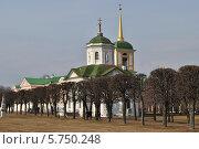 Купить «Церковь Спаса Всемилостивого в усадьбе Кусково в Москве», эксклюзивное фото № 5750248, снято 22 марта 2014 г. (c) lana1501 / Фотобанк Лори