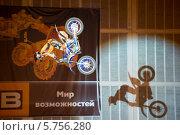 Купить «Монстр шоу», эксклюзивное фото № 5756280, снято 19 октября 2018 г. (c) ФЕДЛОГ.РФ / Фотобанк Лори