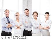 Купить «Счастливые члены бизнес-команды стоят в офисе, скрестив руки», фото № 5760228, снято 9 июня 2013 г. (c) Syda Productions / Фотобанк Лори