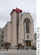 """Купить «Нефтяная компания """"ЛУКОЙЛ""""», фото № 5763116, снято 12 мая 2012 г. (c) Светлана Кудрина / Фотобанк Лори"""