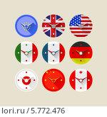 Купить «Часы с флагами разных стран», иллюстрация № 5772476 (c) Oleksandr Yershov / Фотобанк Лори