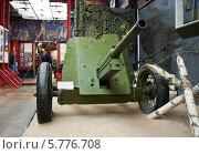 45-миллиметровая пушка образца 1937 г. в Музее ВОВ. Минск (2011 год). Редакционное фото, фотограф Сергей Якуничев / Фотобанк Лори