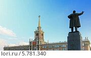 Купить «Екатеринбург, памятник В.И.Ленину, таймлапс», видеоролик № 5781340, снято 5 апреля 2014 г. (c) Никита Майков / Фотобанк Лори