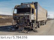 Сгоревший грузовик. Стоковое фото, фотограф Сергей Канашин / Фотобанк Лори