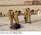Купить «Военнослужащие-женщины израильской армии на площади перед Стеной Плача. Иерусалим, Израиль», эксклюзивное фото № 5784276, снято 9 октября 2012 г. (c) Ирина Борсученко / Фотобанк Лори