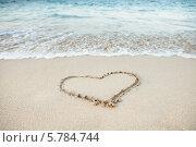 Купить «сердце нарисовано на пляже», фото № 5784744, снято 11 февраля 2014 г. (c) Андрей Попов / Фотобанк Лори