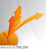 Купить «Оранжевые объёмные стрелки», иллюстрация № 5788256 (c) Алексей Зайцев / Фотобанк Лори