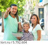 Родители и их сын-подросток путешествуют вместе по улицам летнего города. Стоковое фото, фотограф Яков Филимонов / Фотобанк Лори