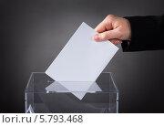 Купить «рука опускает бюллетень в урну для голосования», фото № 5793468, снято 5 января 2014 г. (c) Андрей Попов / Фотобанк Лори