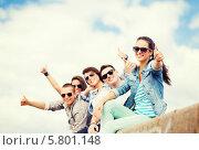 Купить «Летние каникулы. Встреча друзей», фото № 5801148, снято 20 июля 2013 г. (c) Syda Productions / Фотобанк Лори