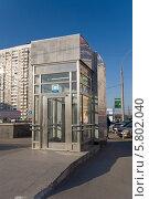 Купить «Москва, метрополитен. Лифт для инвалидов», фото № 5802040, снято 11 апреля 2014 г. (c) Антон Павлов / Фотобанк Лори