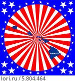 Купить «Штат Гавайи», иллюстрация № 5804464 (c) Мастепанов Павел / Фотобанк Лори