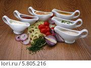 Соусы к различным блюдам. Стоковое фото, фотограф Ирина Еськина / Фотобанк Лори