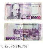Купить «Банкнота 10000 драм. Армения. 2008 год», фото № 5816768, снято 4 июля 2013 г. (c) Евгений Ткачёв / Фотобанк Лори