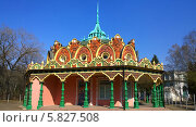 Купить «Павильон № 35 «Главтабак» на ВВЦ (ВДНХ)», фото № 5827508, снято 20 апреля 2014 г. (c) Василий Аксюченко / Фотобанк Лори