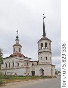 Купить «Церковь Ильи Пророка, Великий Устюг (1745 г.)», фото № 5829336, снято 7 сентября 2013 г. (c) Виктор Сагайдашин / Фотобанк Лори
