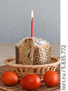 Купить «Пасхальный кулич с горящей красной свечёй и три яйца на  столе», эксклюзивное фото № 5835772, снято 19 апреля 2014 г. (c) Lora / Фотобанк Лори
