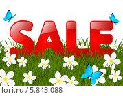 """Слово """"Sale"""" с бабочками на летнем фоне с цветами. Стоковая иллюстрация, иллюстратор Евгения Малахова / Фотобанк Лори"""