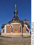 Купить «Церковь Серафима Саровского в Александрове», эксклюзивное фото № 5845212, снято 11 апреля 2014 г. (c) lana1501 / Фотобанк Лори