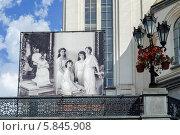 Купить «Фрагмент фасада храма Спаса-на-Крови с изображением царской семьи на закрепленном полотне, Екатеринбург», фото № 5845908, снято 22 февраля 2019 г. (c) Зезелина Марина / Фотобанк Лори