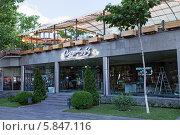 """Купить «Ресторан """"Атлантик"""" в центре Еревана. Армения», фото № 5847116, снято 4 июля 2013 г. (c) Евгений Ткачёв / Фотобанк Лори"""