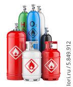 Купить «Баллоны со сжатым газом», иллюстрация № 5849912 (c) Маринченко Александр / Фотобанк Лори