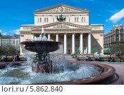 Фонтан перед Большим театром (2014 год). Редакционное фото, фотограф Юрий Баулин / Фотобанк Лори