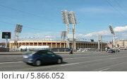 Купить «Вид на стадион Петровский со стороны Тучкового моста, Санкт-Петербург», видеоролик № 5866052, снято 2 мая 2014 г. (c) Кекяляйнен Андрей / Фотобанк Лори