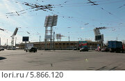 Купить «Вид на стадион Петровский со стороны Большого проспекта, Петроградский район, Санкт-Петербург», видеоролик № 5866120, снято 30 апреля 2014 г. (c) Кекяляйнен Андрей / Фотобанк Лори