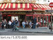 Купить «Парижане отдыхающие в летнем кафе. Франция, Париж, 9 округ», фото № 5870600, снято 2 августа 2012 г. (c) Олег Тыщенко / Фотобанк Лори