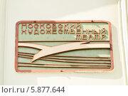 Купить «Вывеска на фасаде Московского художественного театра (МХТ)», эксклюзивное фото № 5877644, снято 9 мая 2013 г. (c) Алёшина Оксана / Фотобанк Лори