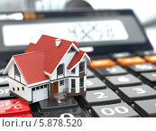Купить «Понятие недвижимости. Дом на калькуляторе. Ипотека», фото № 5878520, снято 21 августа 2018 г. (c) Maksym Yemelyanov / Фотобанк Лори