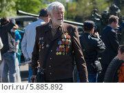 Купить «День Победы в Москве», фото № 5885892, снято 9 мая 2014 г. (c) Okssi / Фотобанк Лори