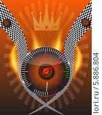 Купить «Клетчатые флаги и спидометр. Фон на автомобильную тему», иллюстрация № 5886804 (c) Юлия Гапеенко / Фотобанк Лори