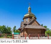 Купить «Каплица пресвятой Богородицы, построенная в традициях деревянной архитектуры Карпат. (УГКЦ)», фото № 5893244, снято 8 мая 2014 г. (c) Олеся Сарычева / Фотобанк Лори