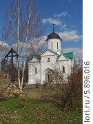 Купить «Церковь Успения Пресвятой Богородицы с поклонным крестом в Клину Московской области», эксклюзивное фото № 5896016, снято 18 апреля 2014 г. (c) lana1501 / Фотобанк Лори