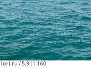 Купить «Лазурная морская поверхность с легкой рябью», фото № 5911160, снято 1 мая 2013 г. (c) Емельянов Валерий / Фотобанк Лори
