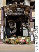 Купить «Вход в здание ГУВД Мариуполя после обстрела», фото № 5916552, снято 17 мая 2014 г. (c) Евгений Струков / Фотобанк Лори
