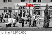 Парад 9 мая (2014 год). Редакционное фото, фотограф Грачев Андрей Алексеевич / Фотобанк Лори